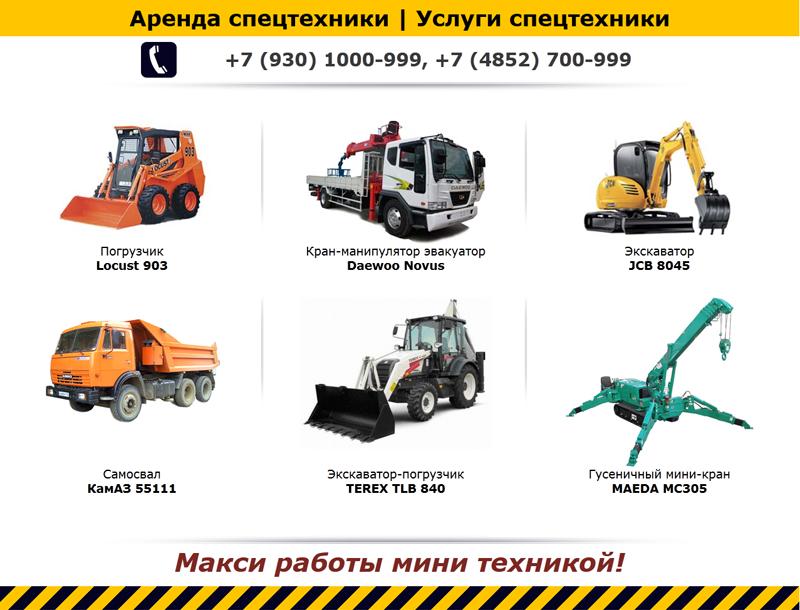 дизайн сайта tehnoniki.ru до переработки