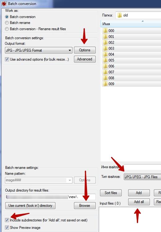 пакетное сжатие JPEG-изображений, опции