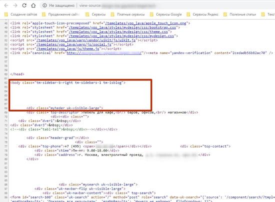 проверка кода страницы в браузере
