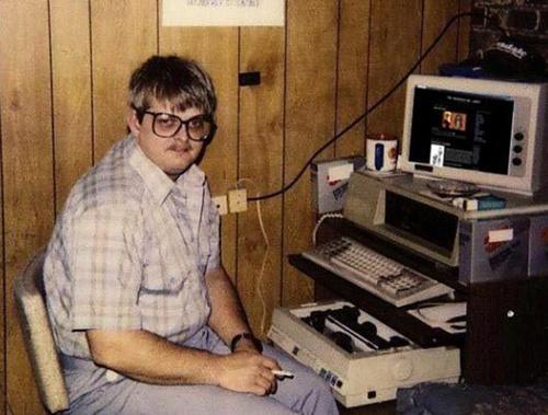 фрилансер-программист