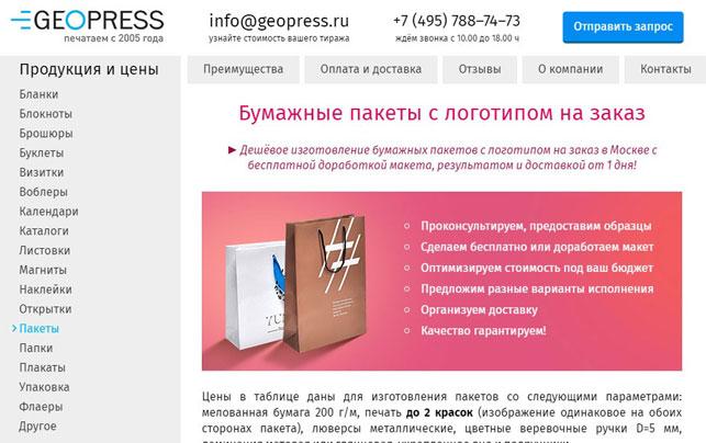 новый дизайн страницы типографии