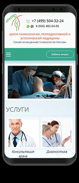 адаптивная страница сайта медицинской тематики