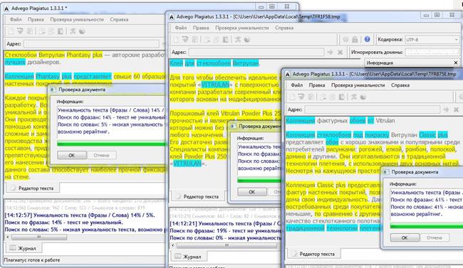 проверка уникальности в нескольких копиях программы