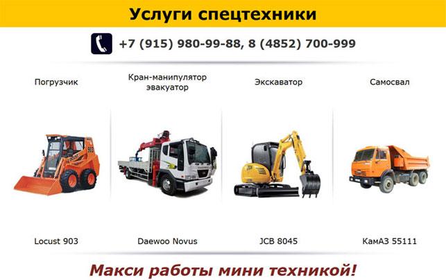 сайт tehnoniki.ru до редизайна