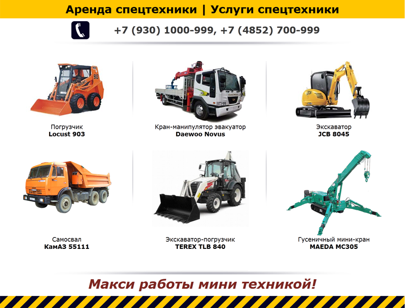 tehnoniki.ru - первый дизайн