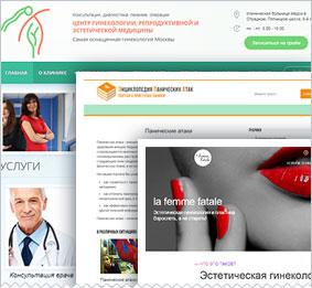 сайты медицинских клиник