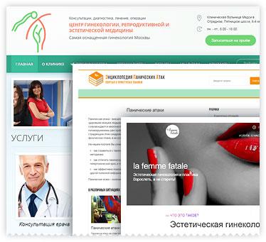 3 кейса по продвижению медицинских сайтов