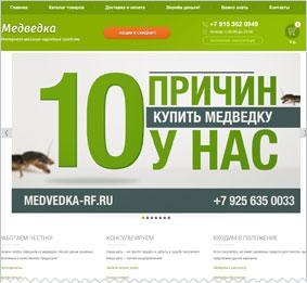 Клиника гинекологии и новых репродуктивных технологий Минздрава РФ